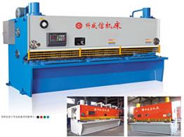 QC11Y/K系列液压闸式剪板机